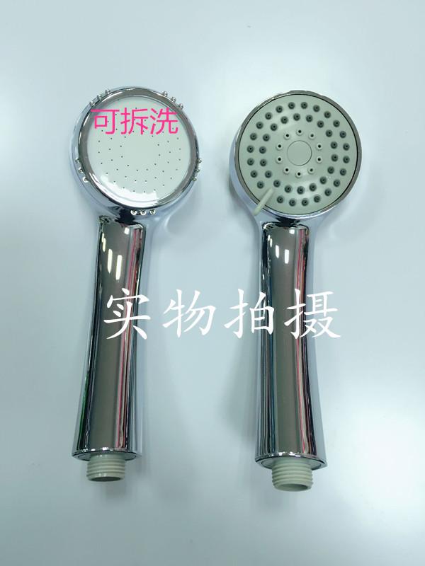 Millones y calentadores de agua domésticos de plástico universal contra la caída de cabezas de ducha ducha ducha de baja presión de agua