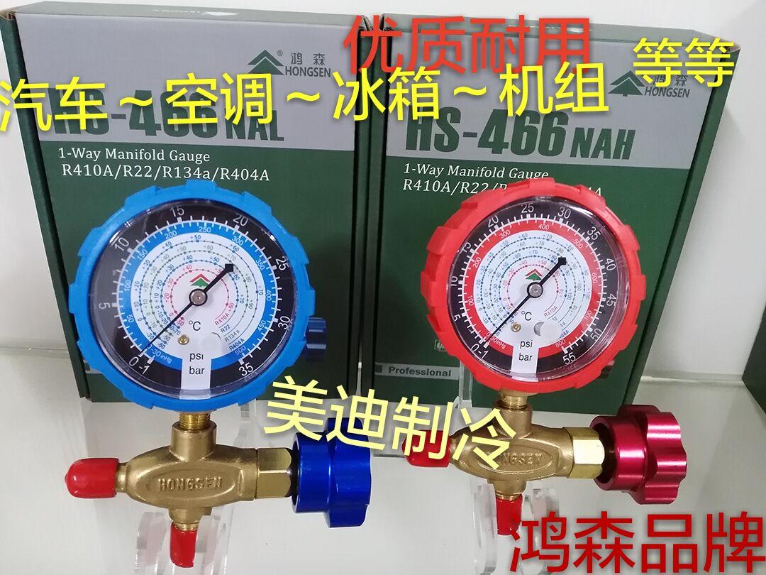 La tabla de frecuencia general del aire refrigerante líquido de refrigeración y fluoruro de R410AR134AR22, etc.