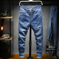 ultra skinny jeans homme