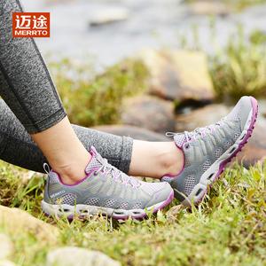 迈途登山鞋女鞋低帮户外鞋防水防滑轻便春夏网面透气运动徒步鞋男