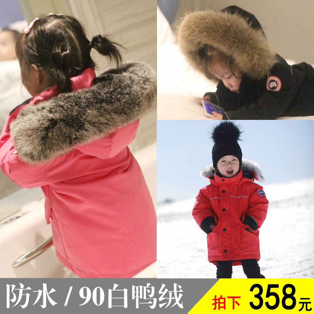 儿童羽绒服男女童宝宝中长款大毛领白鹅童装ins2017冬装新亲子款