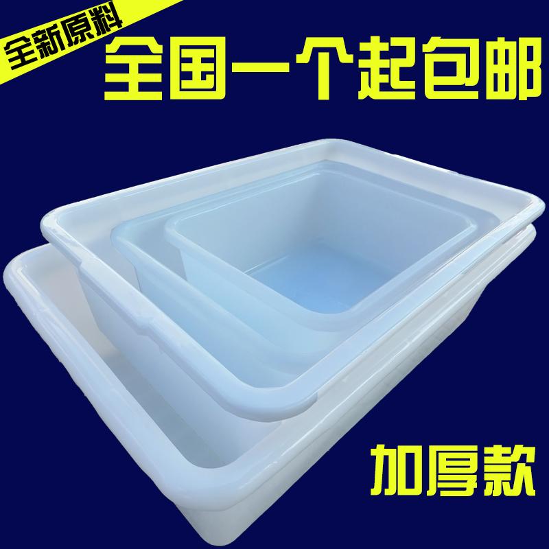 omsättning rutor av plast lådor bäcken rektangulära fält tjock man stora vita plast lådor med plast