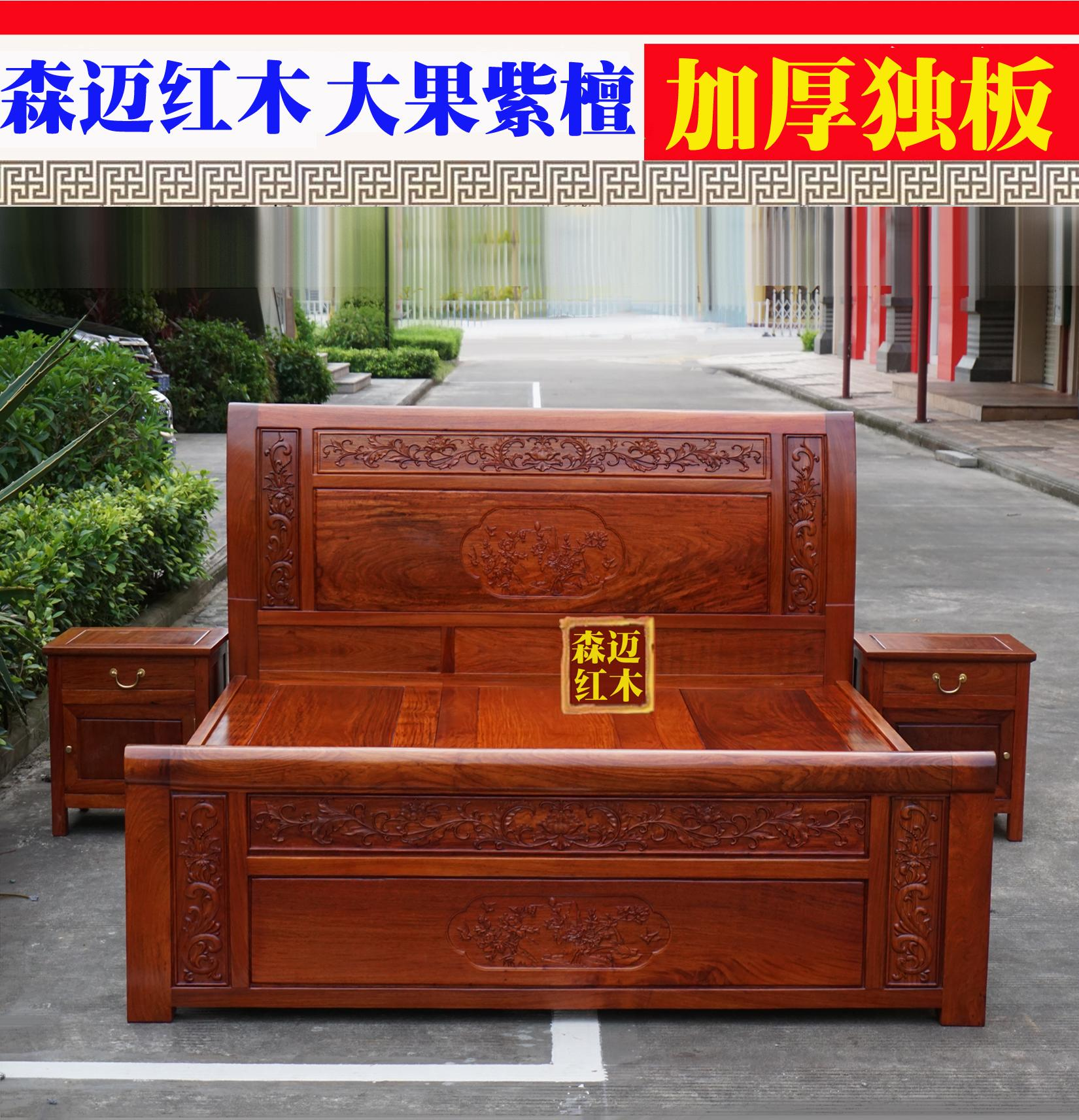 Burma rosewood rosewood mahogany bed double bed padauk wood bed thick single board practical collection