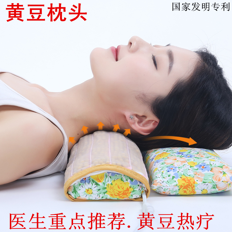 Cervical vertebra pillow, soybean heating, traction repair, correction physiotherapy, Semen Cassiae heat therapy, health care neck pillow, buckwheat package mail