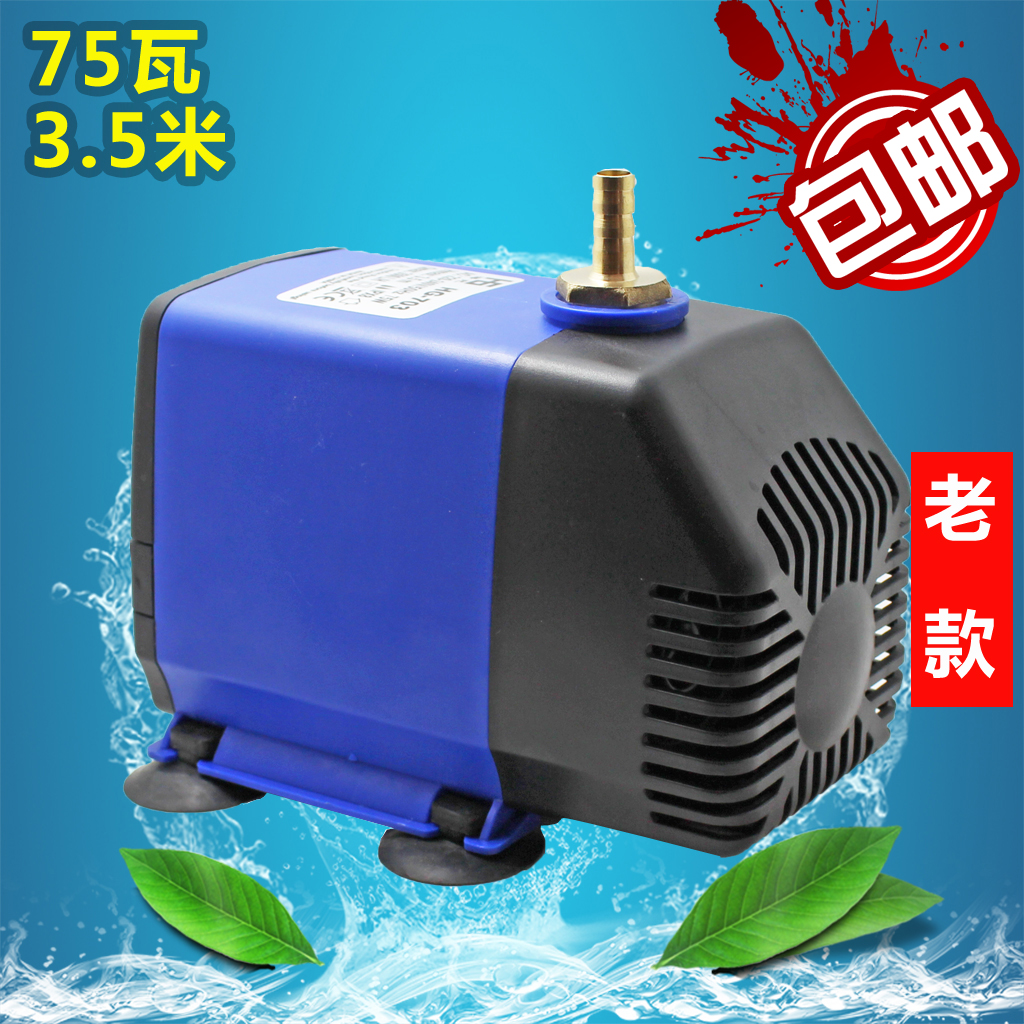- kapitel MIT Maschine und / Oder Maschine / - Maschine / Wasser bohrturm zyklus - -703 wasserpumpe