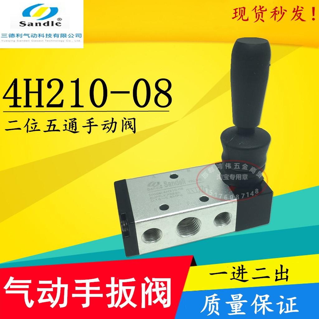 Manual de la válvula 4H21008 mano cambiar una válvula de conmutación de componentes neumáticos especiales