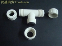 4 point water pipe, quick connect three way, 20mm tap water pipe, three pipe, hard pipe, water pipe, quick three way joint