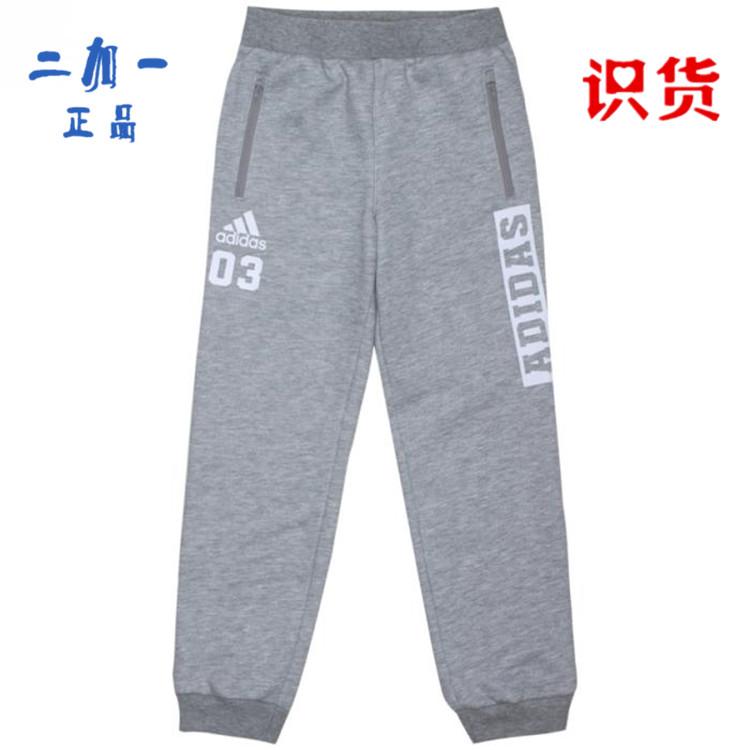 Тигр набросился Аутентичные Adidas подростков досуг детей Adidas большой спорт плюс кашемир брюки AH5465 счетчики