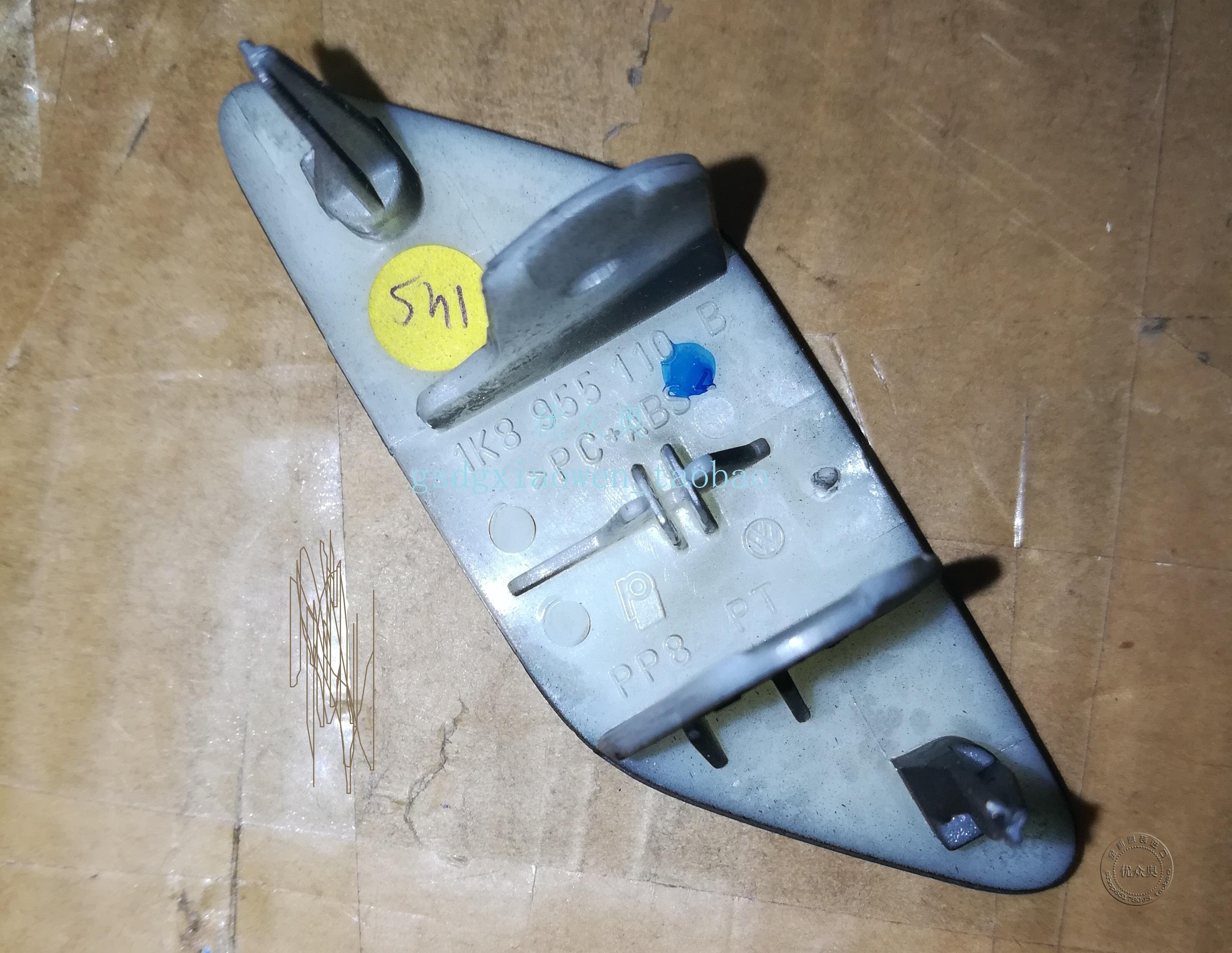 Import - scirocco vor der BAR scheinwerfer eines parallelograms wasserstrahl auf kunststoff aus der spritzpistole Original - ersatzteile