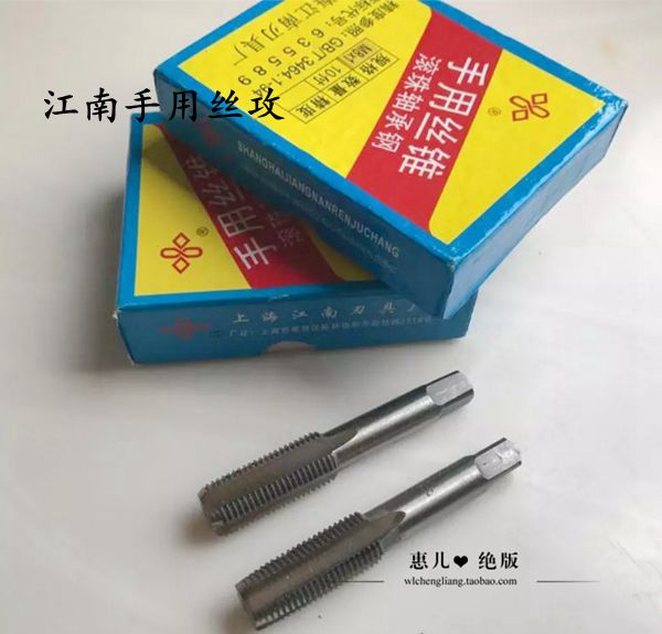 Jiangnan hand tap / wire tapping 8/ 8*0.75 8*1/ (10 pairs)