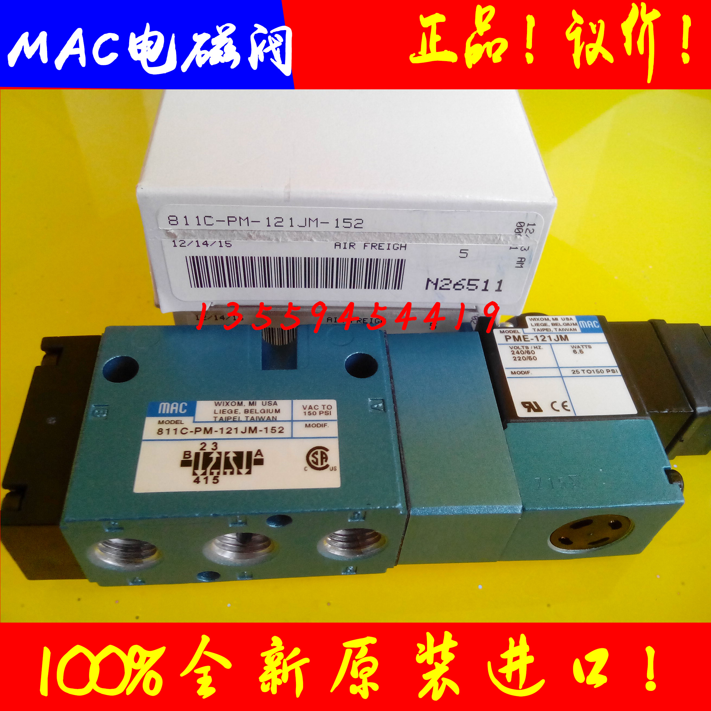 / US - Mac magnetventil 811C-PM-121JM-152 (PME-121JM) echte Original post.