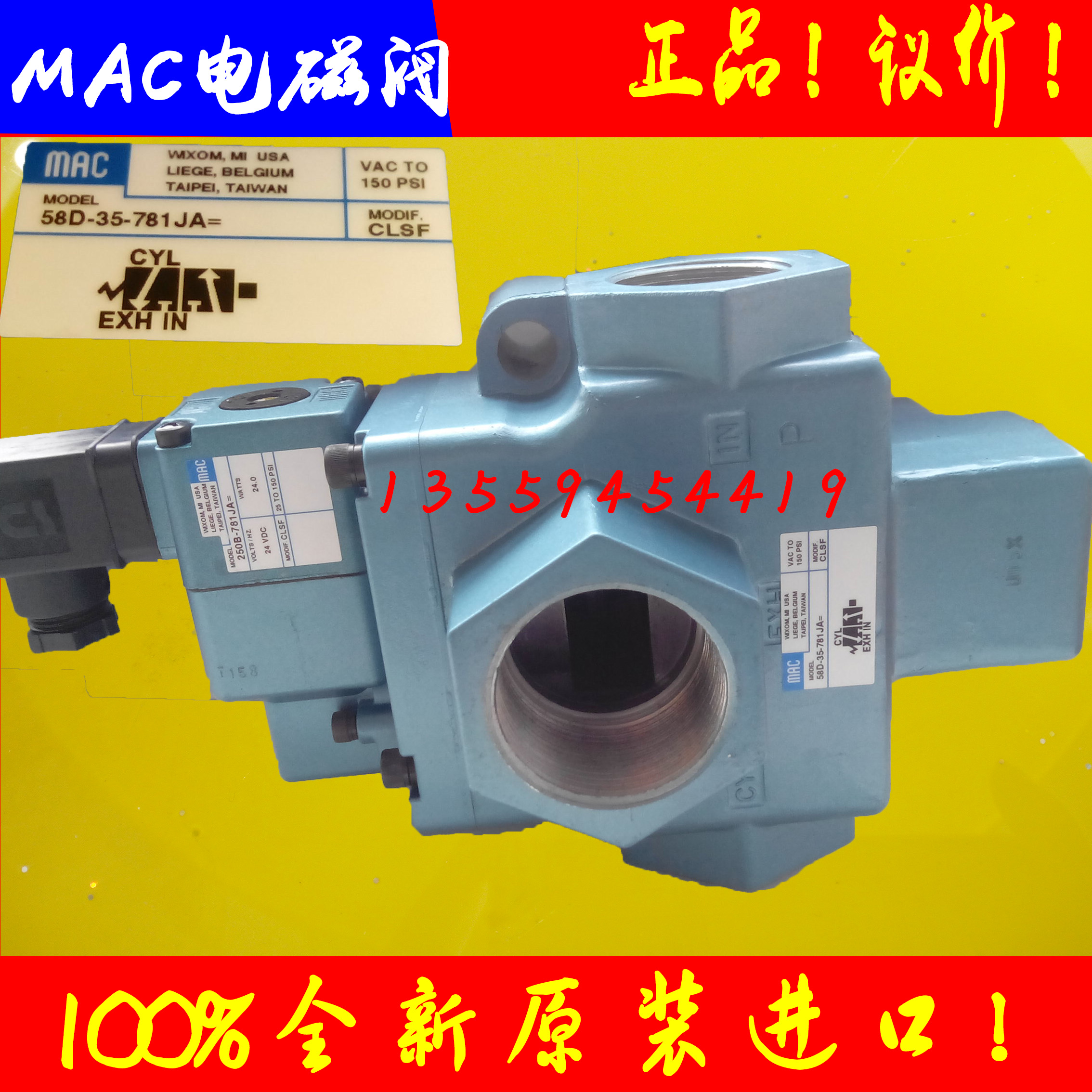 United States MAC solenoid valve 58D-35-781JA (MOD:CLSF original quality package mail contract order)