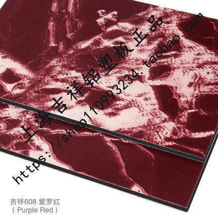 Shanghai günstiger 3mm10 seide violett - rote Wand hängen plakate - Aluminium - platten und seine hersteller