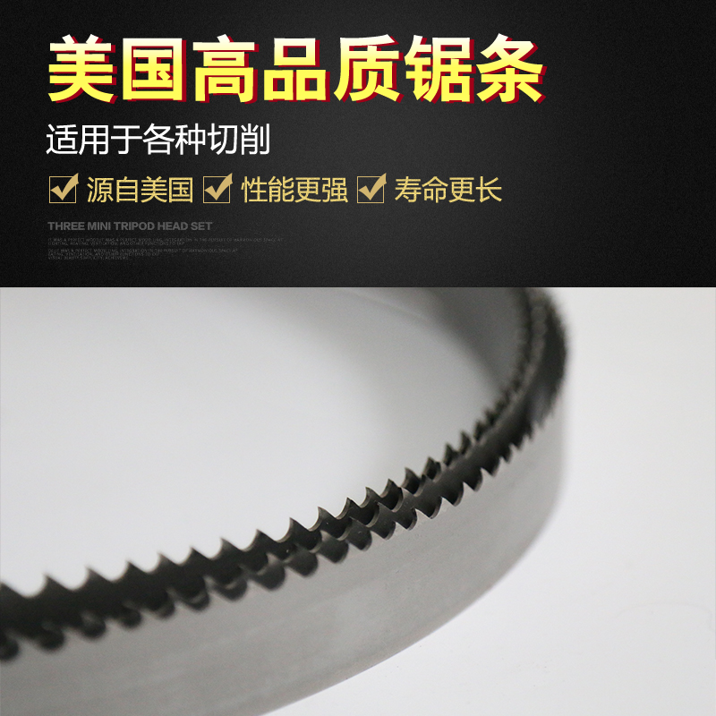4115 saw with cutting stainless steel band saw America Trenton double metal band saw blade band sawing machine 3505