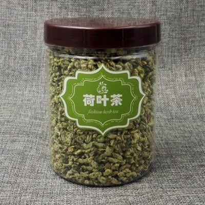 特级炒制干荷叶茶叶 颗粒花草茶 纯天然微山湖野生包邮罐装200g