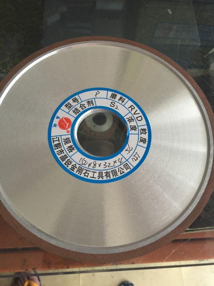 El correo de la hoja de Sierra de diamante rueda rueda rueda de moler el anillo de 4 mm de ancho paralelo de cuchillo en la cabeza