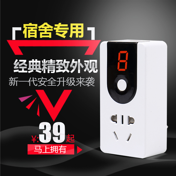 Pressure converter transformer tripping preventing power supply socket limited dormitory dormitory power socket