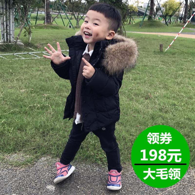 男童女童宝宝儿童加厚中长款大毛领小童羽绒服1-3岁潮童冬中大童