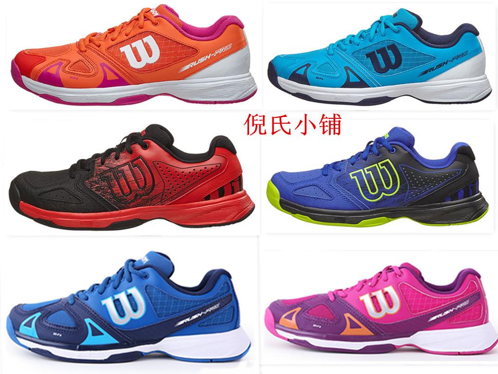 17年新款Wilson/威尔胜儿童专业网球鞋男女运动鞋WRS322060/480