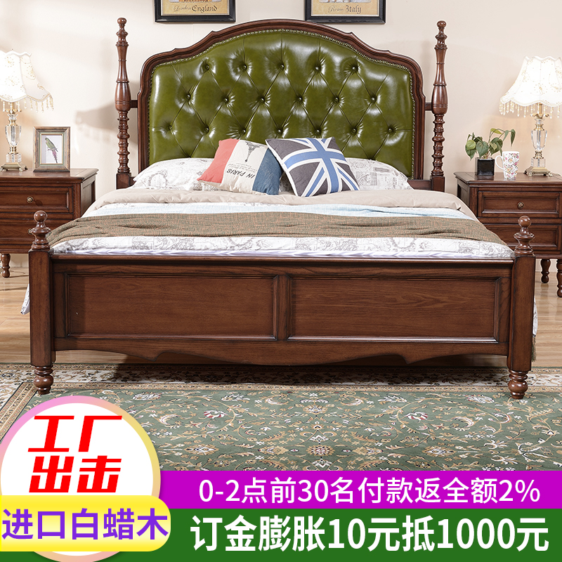 American style leather bed, dark solid wood bed double bed, 1.8 retro classical country skin, soft European style bed