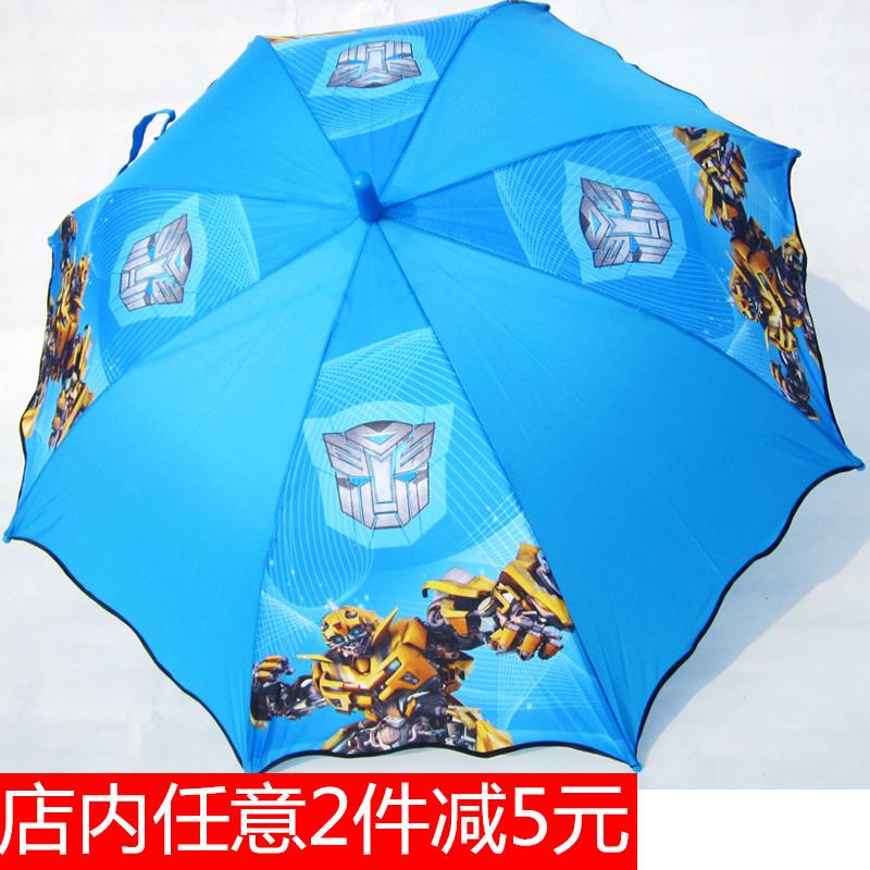 【天天特价】大号自动儿童雨伞男童小学生变形金刚6-12幼儿园铠甲