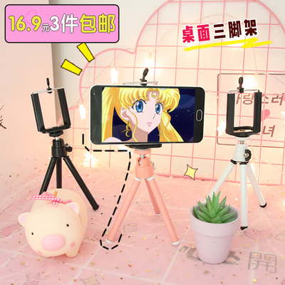 Mobile Phone Tripod girl heart portable folding mini triangle bracket self-timer desktop live watching TV bracket