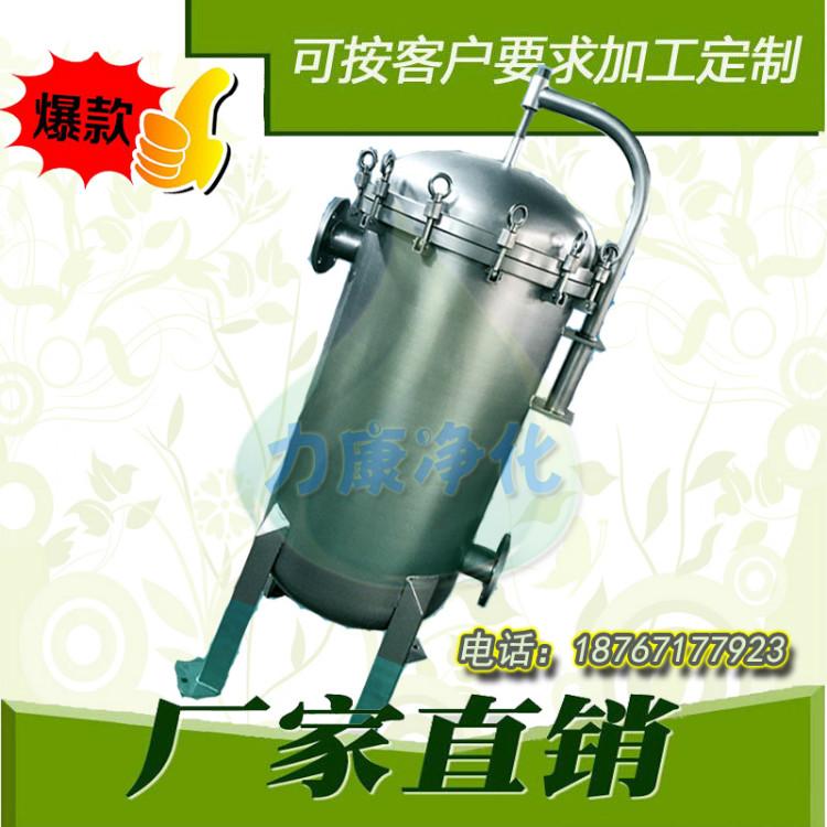 Die einzige tasche mehrere säcke verkauft Edelstahl - tasche von Wasser - Wasser - diesel - beschichtungen