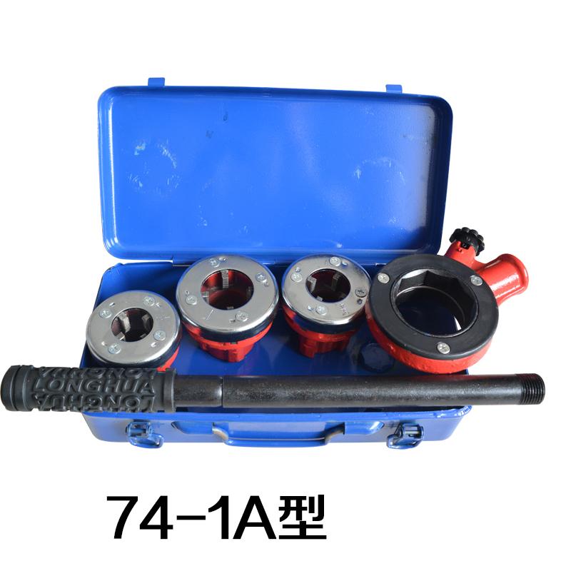 Shanghai 74 type pipe threading machine manual pipe cutter plate die threading tool manual threading machine