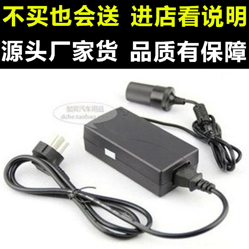 60W inverter, high power 5A220V to 12V, automotive power converter, vehicle for home use
