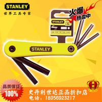 STANLEY 7 piece metric folding type inner six angle wrench 69-262-23C micro inner six corners 2.5-10mm