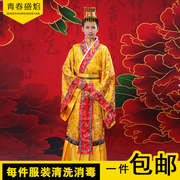 The Tang Dynasty emperor of the Han Dynasty Dragon Prince emperor clothing Hanfu clothing clothing jade clothing rental