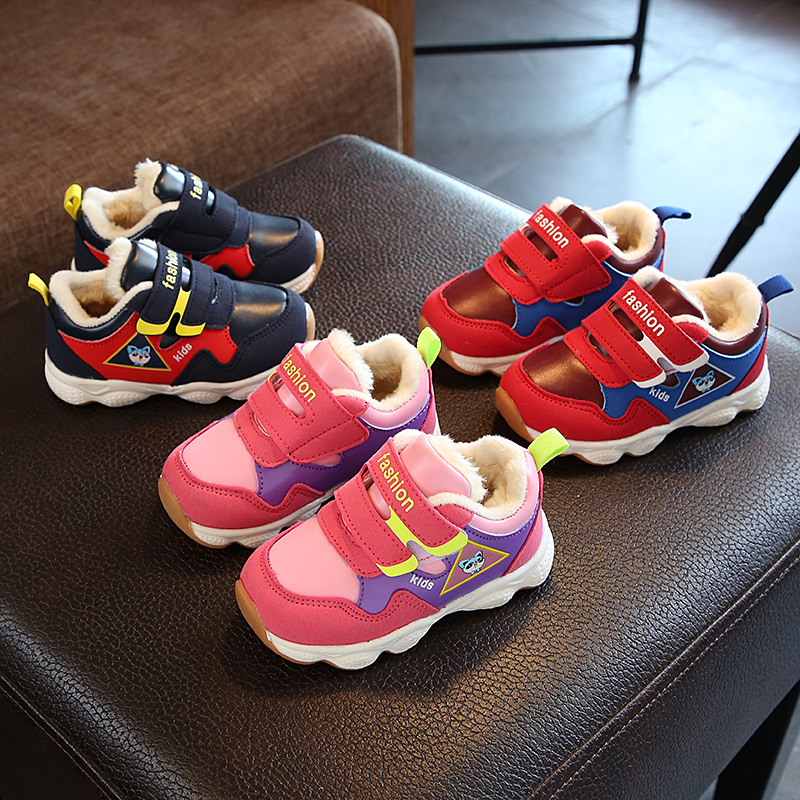 冬加绒小孩宝宝鞋男童运动鞋女童棉鞋儿童鞋子1-3岁学步鞋机能鞋