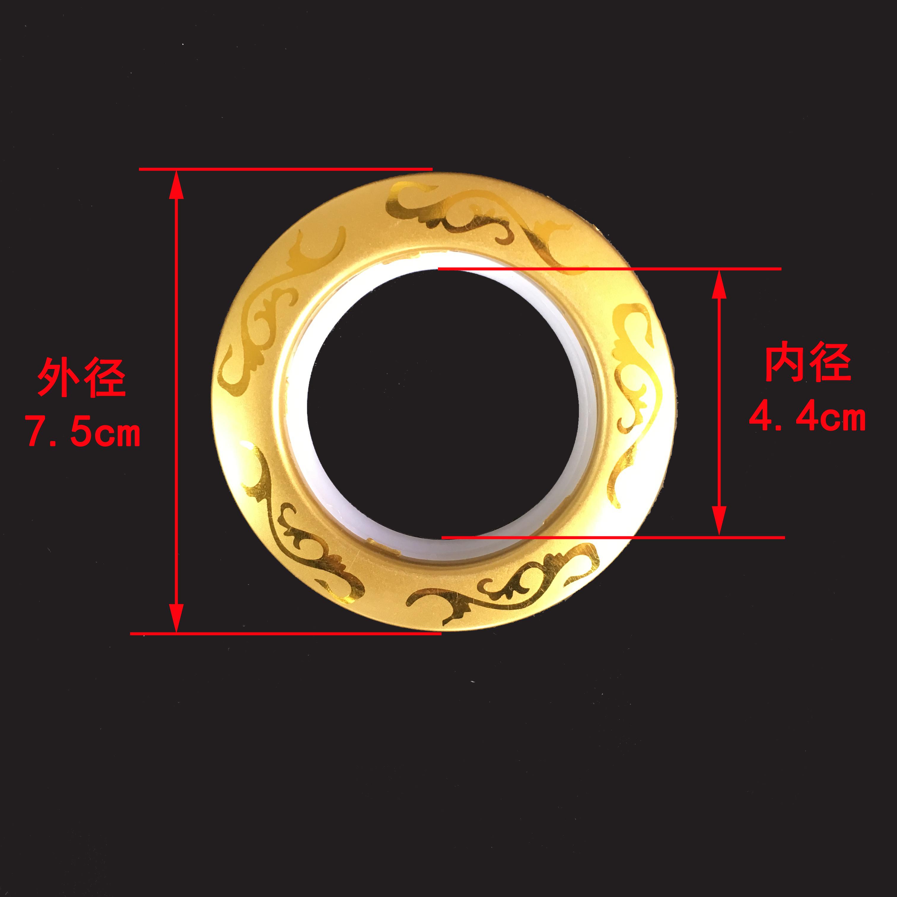 почта пакет - занавес аксессуары аксессуары Римский род кольцо кольцо кольцо в Риме занавес бить тканью вспомогательные глушителей кольцо