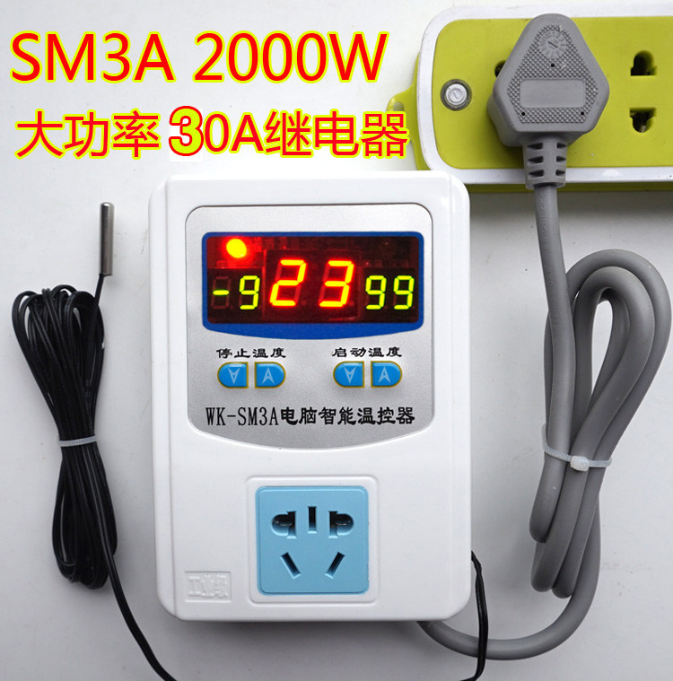 Package intelligent SM3A lengthened probe, temperature control adjustable temperature controller, breeding crawler temperature controller switch socket