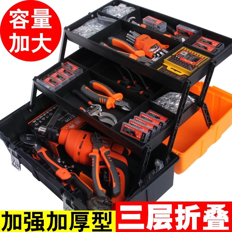 Tre stratI di Plastica in scatola degli attrezzi Grande domestico di Medie dimensioni portatili Multi - funzione di piegare la cassetta degli attrezzi di bordo