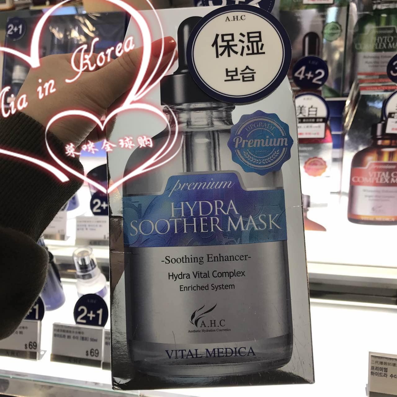 Cha de Terceira geração EM Alta concentração de ácido hialurônico hidratante B5 Celulose máscara de água.