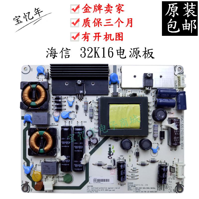 originální díly 海信 LED32K16 lcd televize RSAG7.820.2102 pwb napájecí desky