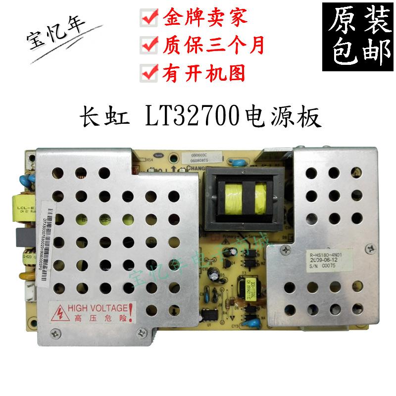 Original changhong LT32700 R-HS180-4N01HX7.820.025 LCD - TV macht.