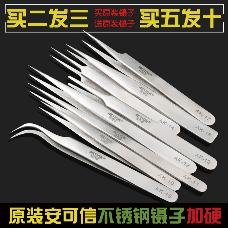 Stainless steel tweezers with special curved forceps clip hard pointed black grafting eyelash tweezers nest fault finding tools