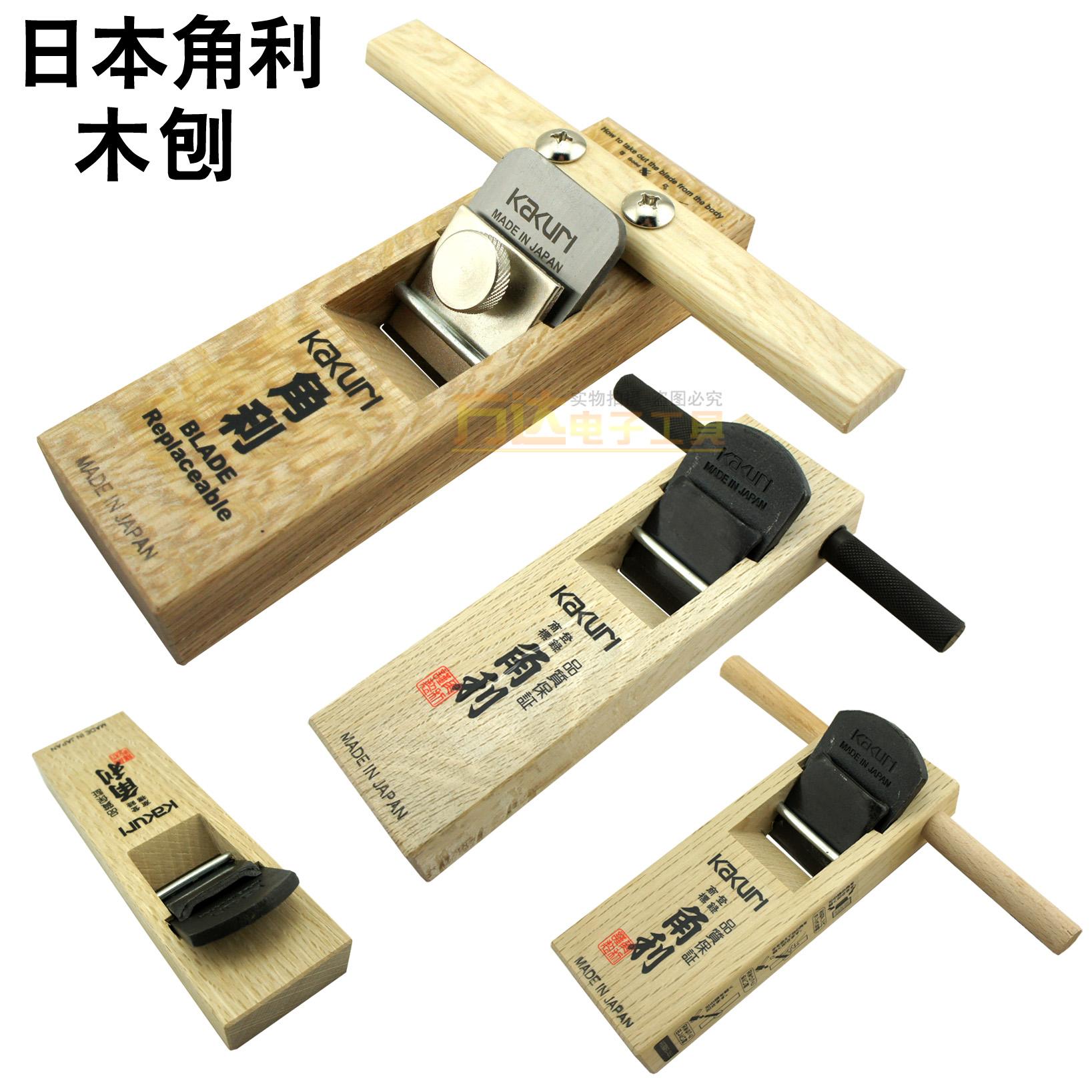 Originaria del Giappone KAKURI angolo Li Legno piallatrice 推刨 nuovi strumenti per la Lavorazione DEL LEGNO rivestiti di un falegname per Mano di un aereo;