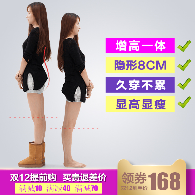 真皮内增高雪地靴女冬季2017新款百搭中筒棉鞋加厚底加绒短筒短靴