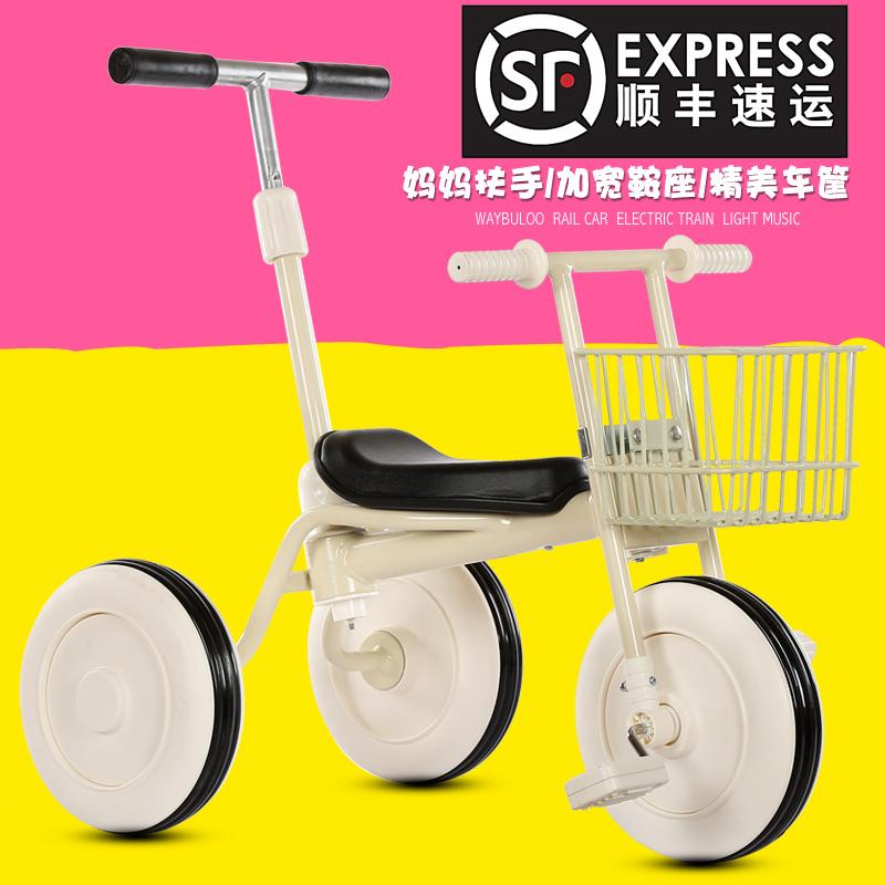 Japón empuja a los niños tres ruedas de bicicleta cochecito de bebé carro no marca la varilla de 1 - 3 paquetes de correo