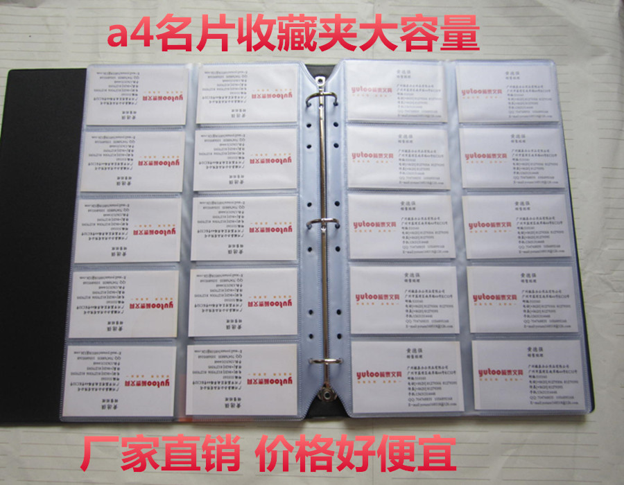 зажима пакет визитку экземпляров 600 пакет после торговли с вкладными листами A4 - Каберне экземпляров большой потенциал карта фаворитов
