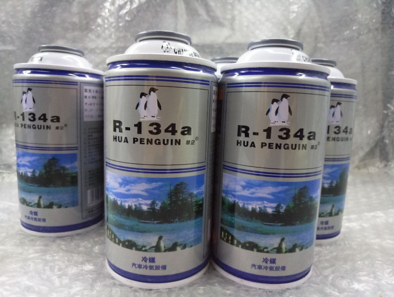 Automobile environmental protection R134A snow seed / refrigerant automobile air conditioner refrigerant / refrigerant perfect substitute 4S shop cold