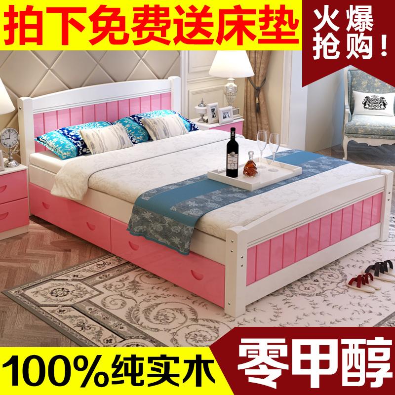 Solid wood bed, modern minimalist bed for children, single bed, pine double bed, 1.2 meters, 1.5 meters, solid wood, 1.8 meters Princess