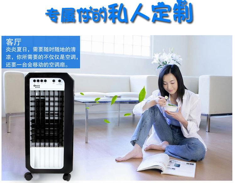 Sonderangebote heizung und kühlung MIT mobile klimaanlage fan Kalte Luft haushaltskühl - befeuchtung studenten - wohnheim
