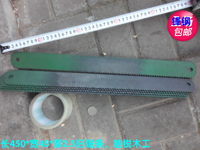 Long 635* width 45* thickness 2.5 ha two old steel band saw blade, old wind front white steel saw blade, knife embryo material