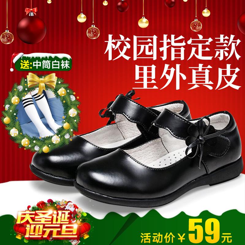 女童皮鞋黑色真皮春秋2017新款韩版公主小皮鞋中大童学生软底皮鞋