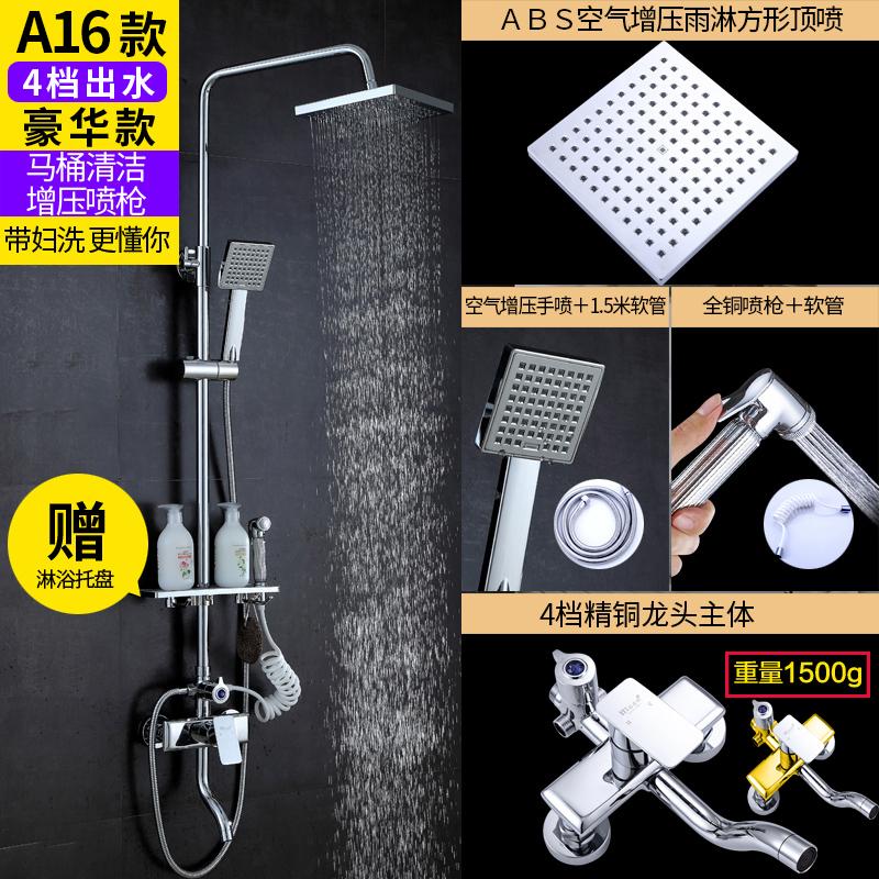 Trajes de baño de temperatura constante en todo el cobre de la ducha ducha de elevación de presión una mezcla de agua con el spray de ducha.