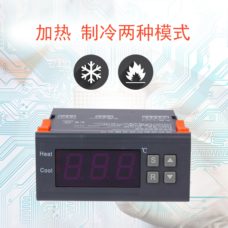 지능 数显 글자를 온도 제어 기구 전자 더머스탯 제어 미터 스위치 정말 조사 온도 컨트롤러 보일러 MH-1210B
